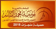 12-monjazat-2015